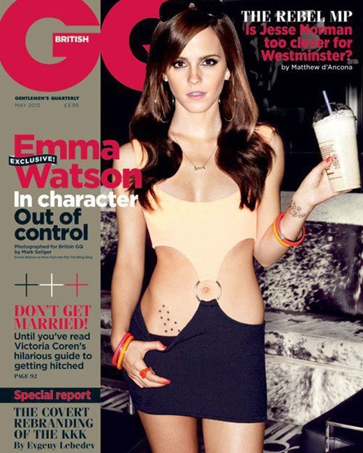Emma Watson Covers British GQ