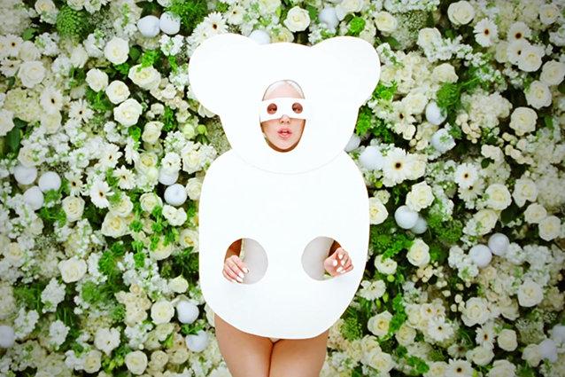 Lady Gaga, G.U.Y.