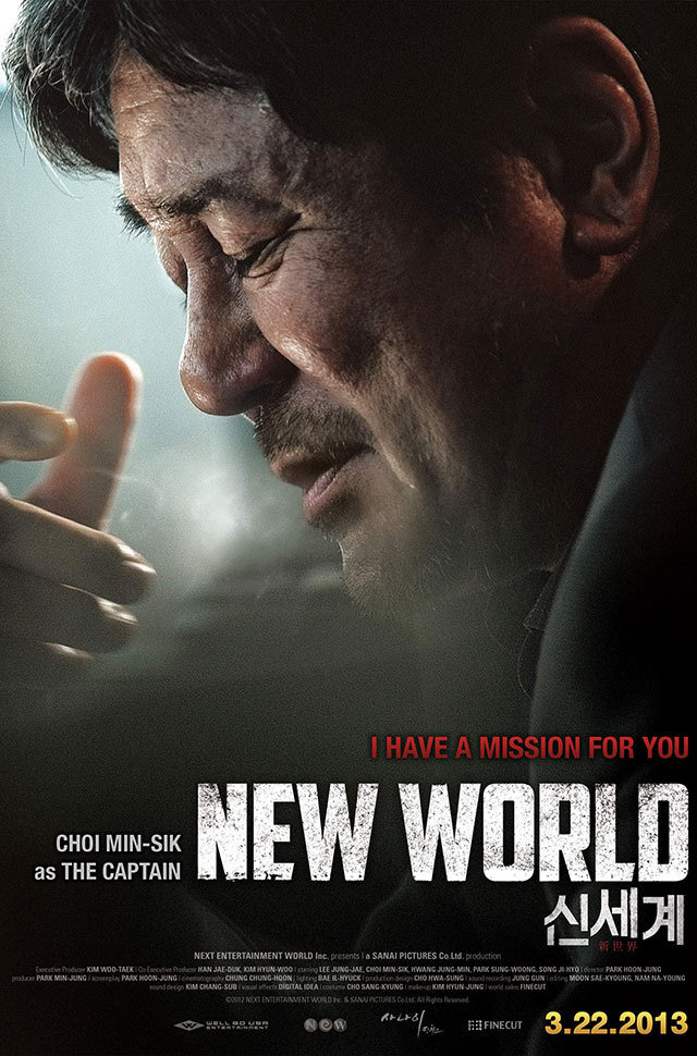 New World Poster South Korea