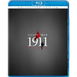 1911 Blu