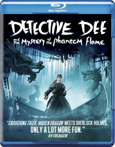 Detective Dee Bluray