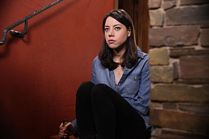 Aubrey Plaza April Ludgate Emmy Awards