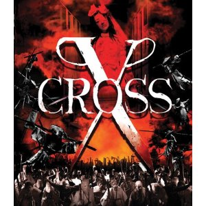 X-Cross Bluray